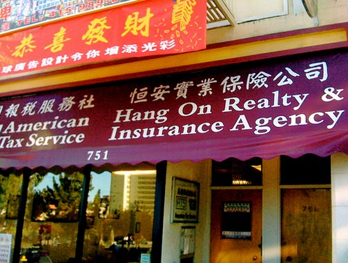 thumbnail for The Current State of Real Estate and Insurance